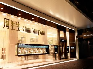 Chow_Sang_Sang_store_in_Central