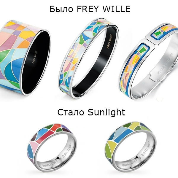 FREY-WILLE -vs-sunlight